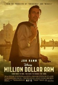 wpid-Million_Dollar_Arm_poster.jpg