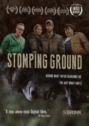 stomping-ground-dvd