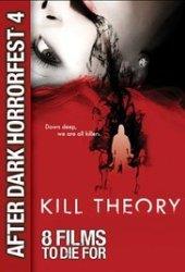 kill-theory-poster